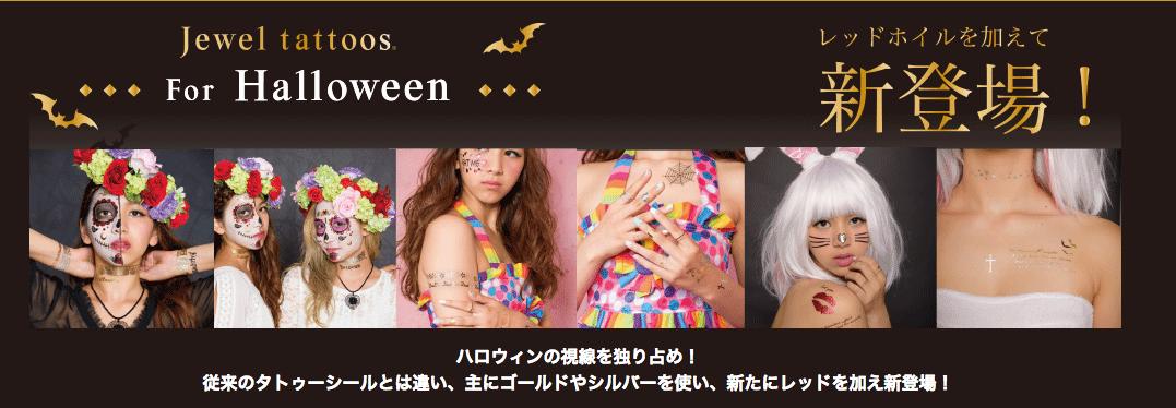 スクリーンショット 2015-09-28 16.58.39