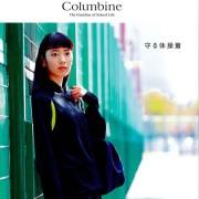 akira_columbine1