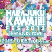 harakawa10.5