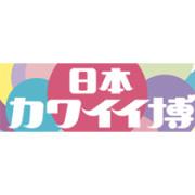 kawaiihaku